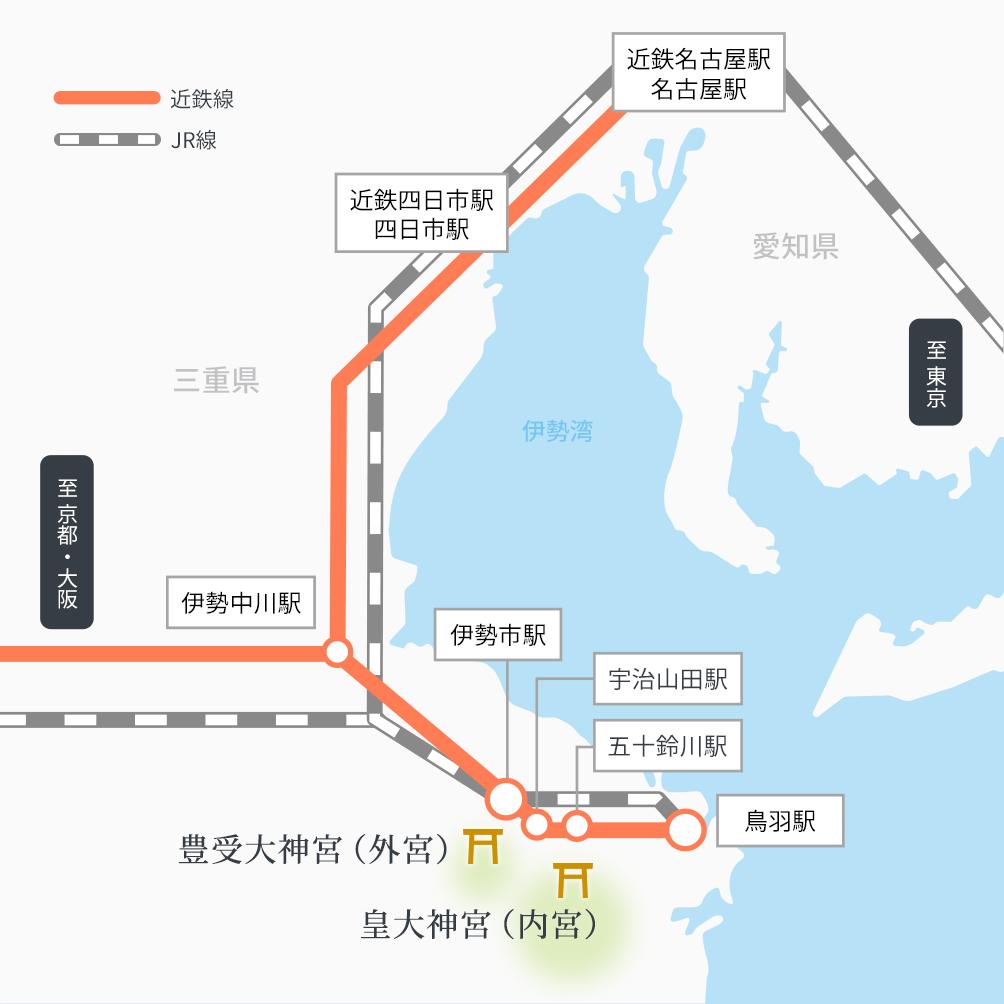 三重 日本 アクセス